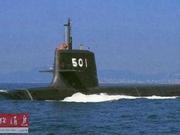 俄媒称须认真看待日本新潜艇设计 但它或不针对俄