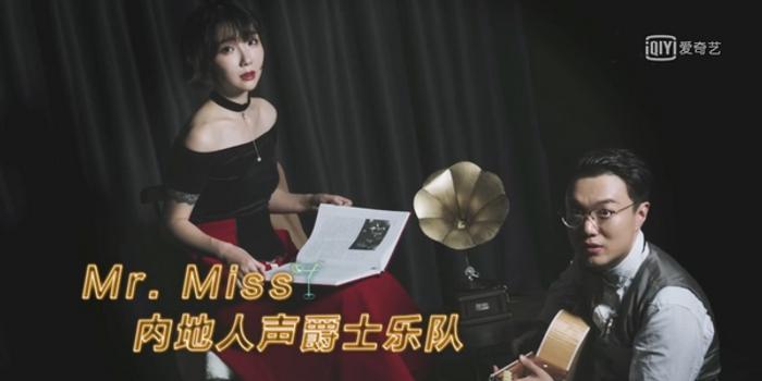 miss:去《乐队的夏天》,像进了别人的朋友聚会图片