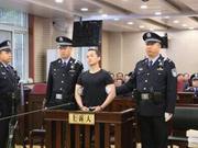 媒体评张扣扣被执行死刑:法律和理性应当战胜情感