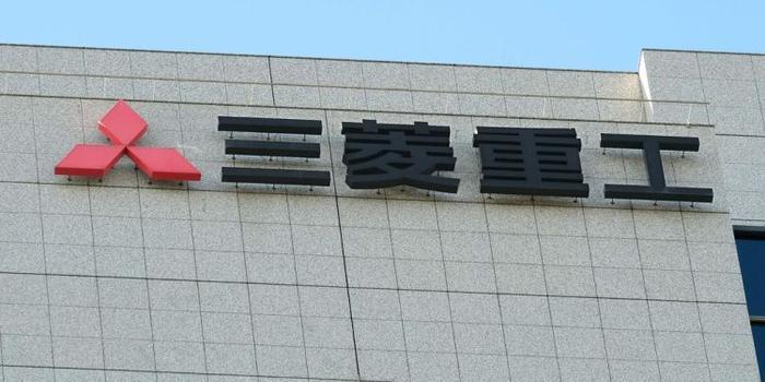 韩国遭强征劳工将申请变卖三菱重工资产 以强制赔偿