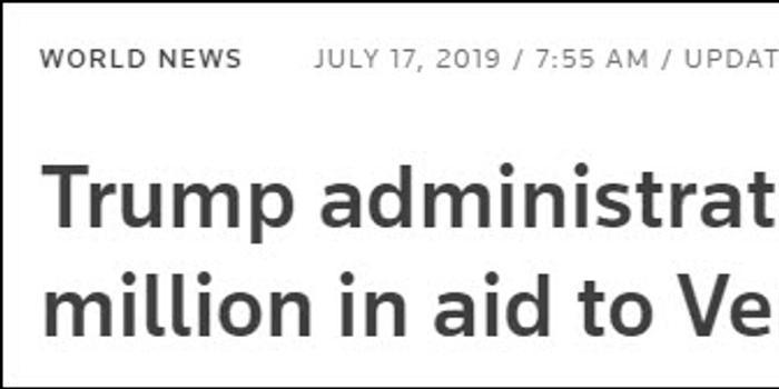 美計劃再送委內瑞拉反對派4190萬:拿去發工資