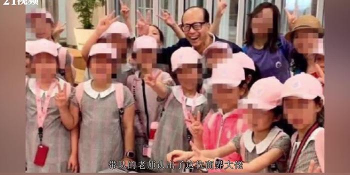 李嘉诚机场偶遇一群孩子 言语投机赞助100万(视频)