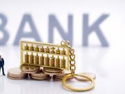 上海银保监局整顿信用卡业务 建行浦发等6家银行被罚