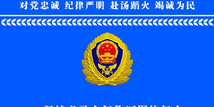 河南义马气化厂爆炸 当地消防听到爆炸后全体出动