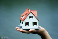 房企融资收紧:135家负债超8万亿 新城控股排第六