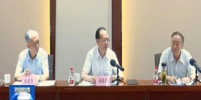 山西省纪委原书记任建华的新职