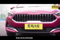 试驾全新起亚K3:这台韩系车不太韩系?
