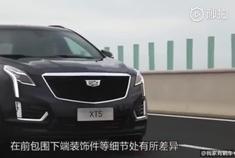 全新的动力系统,中期改款的XT5车型。