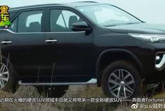 丰田这次发狠了!新SUV比宝马X6帅,售价一出,还买啥汉兰达