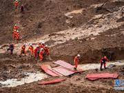 贵州滑坡32人失联 搜救组:不到最后一刻绝不放弃