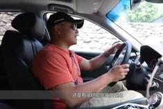 讴歌与本田有何不同?老蔡试驾讴歌CDX,答案就在视频