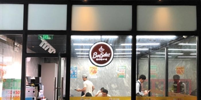 """单身白领就餐首选便利店 便利蜂成""""小企业食堂"""""""