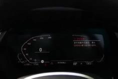 宝马Z4 19款sDrive 25i M运动曜夜,像是黑夜中最闪耀的那颗星。