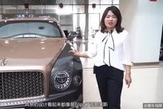 汽车视频:利慕尚配置豪华,天津港实拍