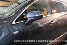 凯迪拉克新款XT5曝光!配置大幅升级,尺寸比奔驰GLC还大