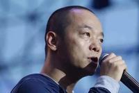 冯鑫涉嫌犯罪被采取强制措施 暴风集团是如何失控的