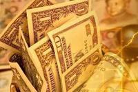 7.32万亿美元对外投资报告出炉!13年平均收益率3.3%