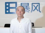 冯鑫被采取强制措施背后:暴风和乐视中了同一种毒