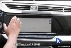 宝马发动机的SUV只要11.99万,风神AX7了解一下