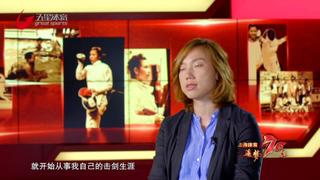 上海体育追梦七十年之仲维萍