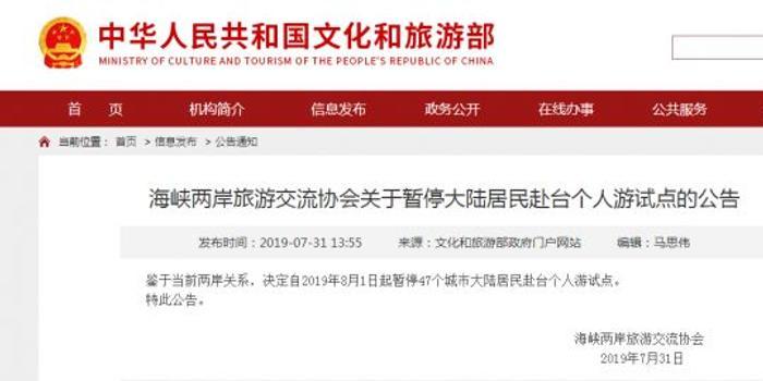 今天刷屏的這則公告震動臺灣 臺網友:苦日子要來了