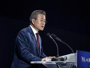 韩总统会晤各部门长官 讨论日本经济报复措施对策