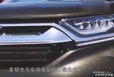 本田CRV终于回过神了!无论外观内饰比宝马X6还亮眼,看完直接买