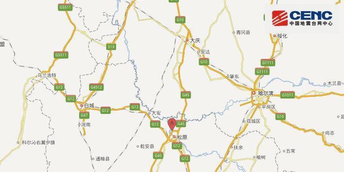 吉林松原市宁江区附近发生3.0级左右地震