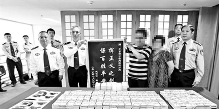 北京海淀警方90小时破获盗窃案 涉案金额超千万元