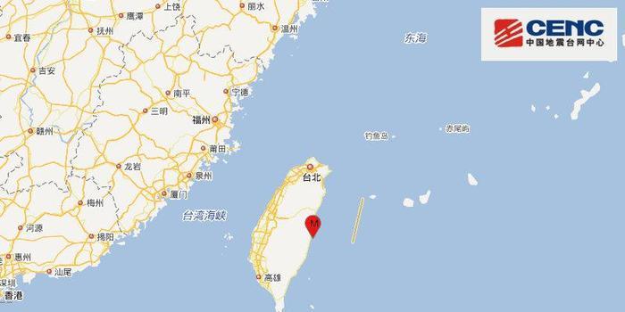 台湾花莲县海域发生4.8级地震 震源深度5千米