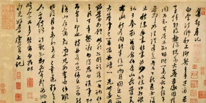 http://www.weixinrensheng.com/lishi/612132.html