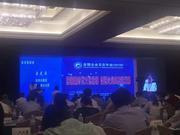 宗庆后:娃哈哈明年将在杭州建设1000多套廉租房