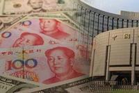 中国是汇率操纵国?央行强势回应!美国歪招打击中国