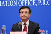 """上海自贸试验区新片区人才""""居转户""""年限缩至5年"""