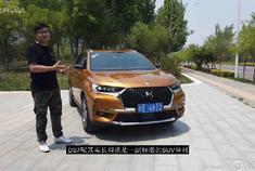 """DS车主眼中的DS7——魔驾""""法系豪车""""整体评测"""