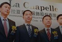 中国版ZARA:业绩爆雷老板爆仓市值暴跌 高盛暴亏2亿