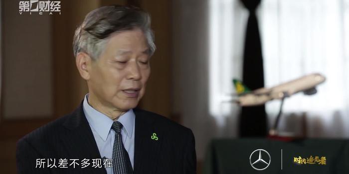 浙江快樂彩_視頻 王正華:不怕別人看不起 就怕自己不努力