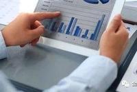 连平点评7月外贸数据:进出口超预期外贸韧性十足