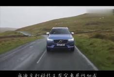 汽车视频:沃尔沃XC60,主打安全与奢华