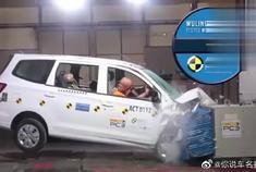 我大天朝的五菱宏光进行碰撞测试,果然是国产神车。