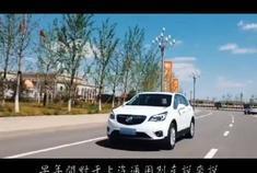 汽车视频:别克昂科威,豪华的美系座驾