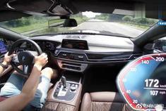 2020款宝马7系745Le路试,开到不限速高速跑一圈,这提速没谁了