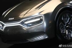 2019年起亚电动概念车与狂野的内部
