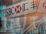 中国平安:入股汇丰纯属财务性投资 不参与日常管理