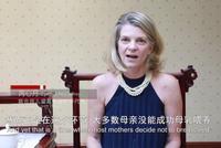 如何促进母乳喂养?专访联合国儿基会芮心月