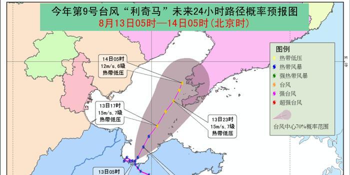台风蓝色预警持续 河北天津等地沿海将有6 7级大风