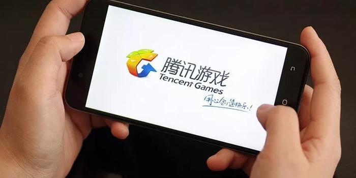 """找到下一個""""王者""""?騰訊游戲業務重拾增長"""