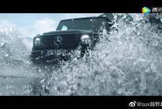 最帅气的奔驰吉普车:奔驰G Class正式发布!