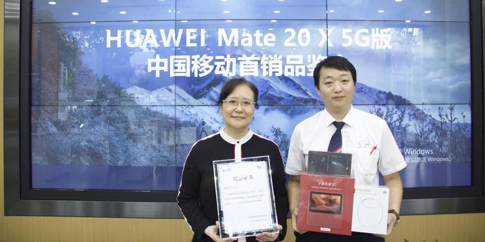 首部华为5G商用手机在中国移动北京三里屯营业厅售出