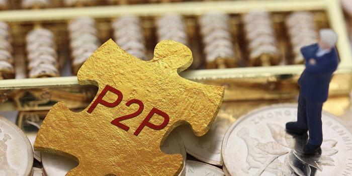 中國平安答陸金所轉型:P2P占比少于20% 有序轉型